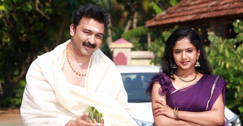 akashaganga-movie-review-3