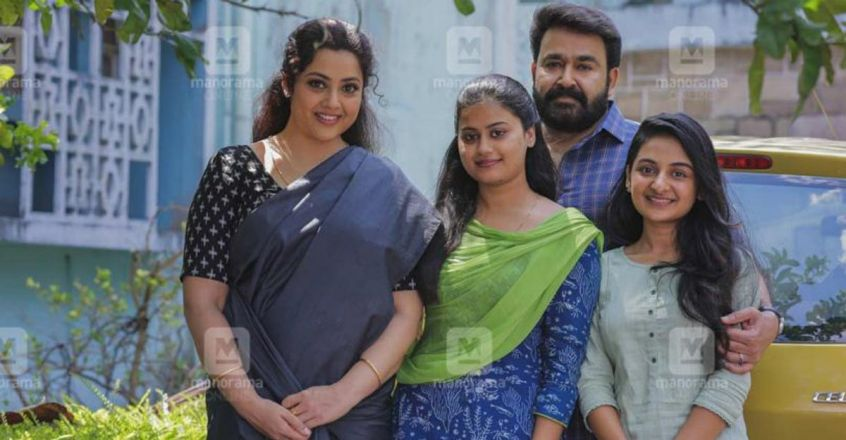 drishyam-2-movie-set