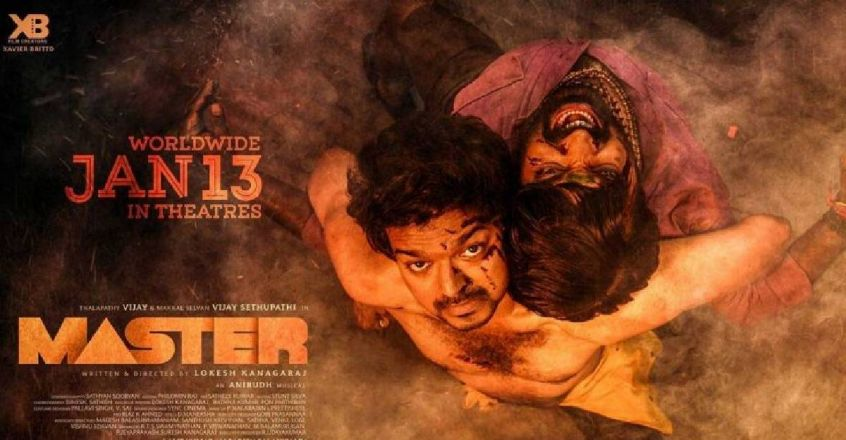 master-movie-review-rating