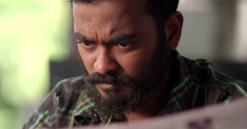 Watch the teaser of Appani's upcoming film, it's hilarious