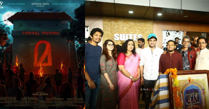 minnal-murali-movie-launch-1