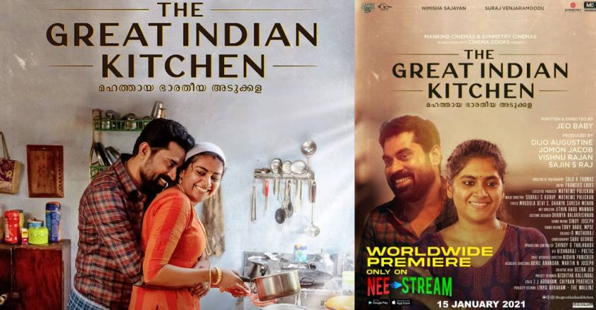 the-great-indian-kitchen-movie