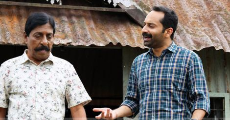 njan-prakashan-review-4