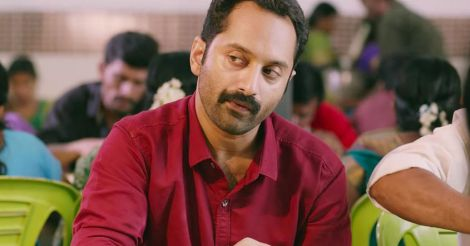 njan-prakashan-review-5