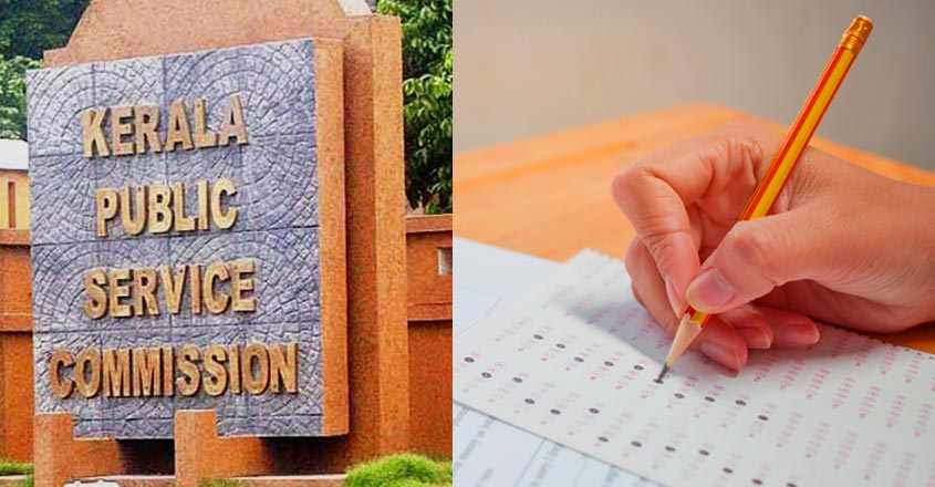CCTV cameras, mobile jammers proposed to curb PSC exam fraud