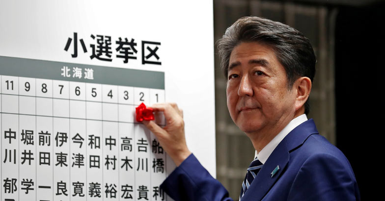 JAPAN-ELECTION