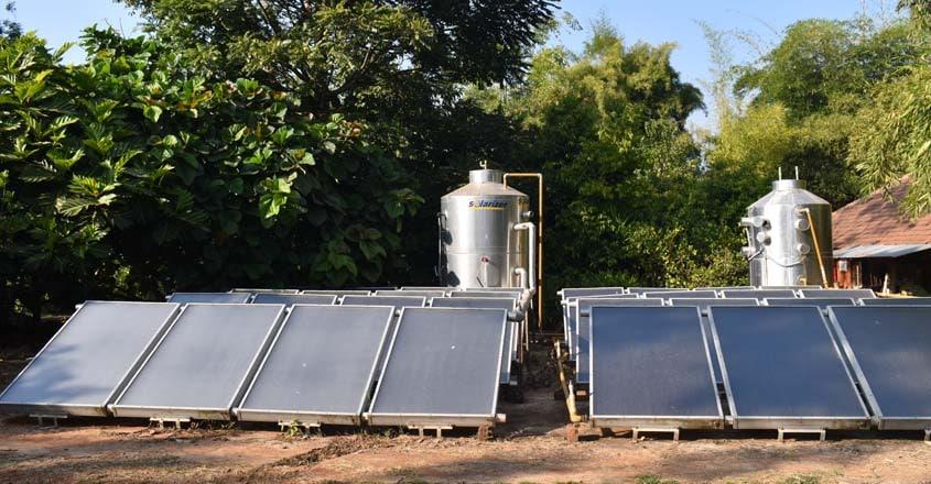 kabini-solar-panel