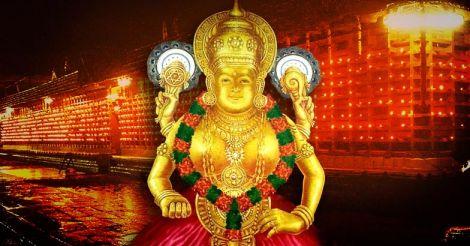 കുമാരനല്ലൂർ ഭഗവതി