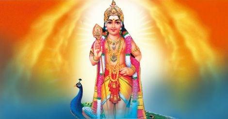 കുമാരഷഷ്ഠി
