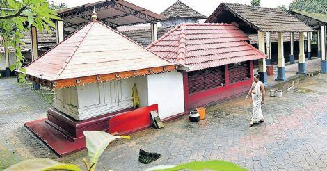 bharatha-knr