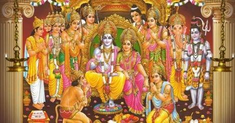 lord-rama-pattabhishekham.jpg.image.784.410