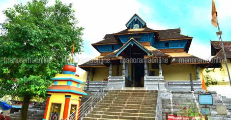 Aranmula-temple-entrance