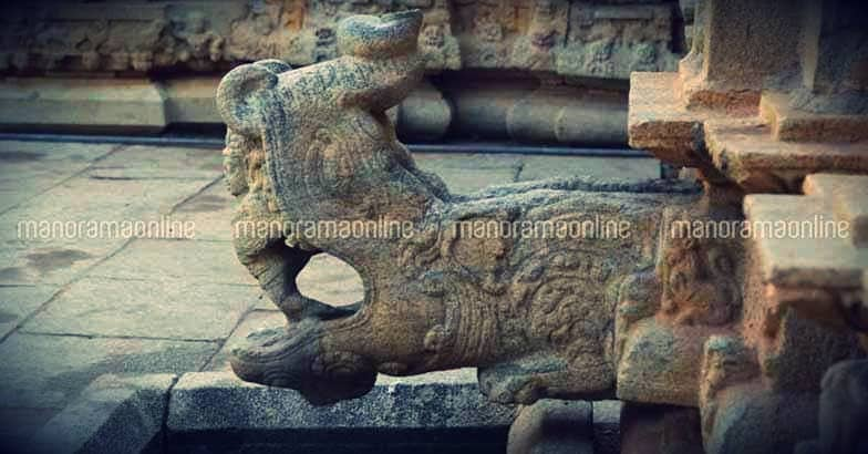 bhoghanadishwara-theertham
