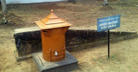 ആലത്തിയൂർ ഹനുമാൻ ക്ഷേത്രം