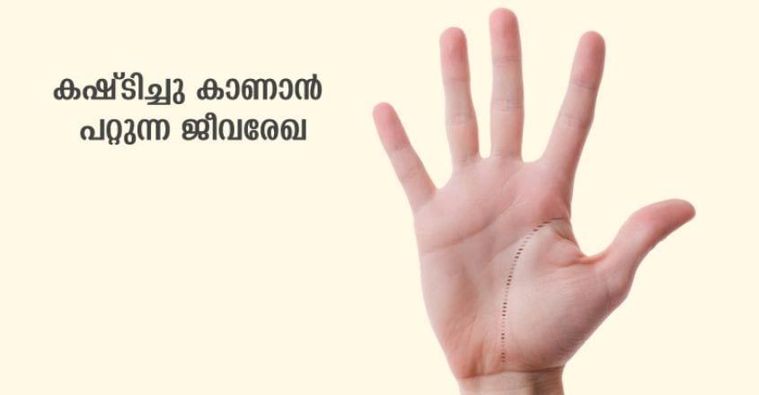 hand-rekha-3