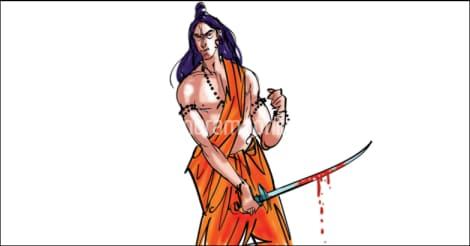 ramasudha-shoorpanakha