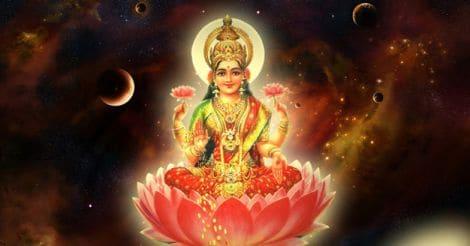 gayathri-manthram