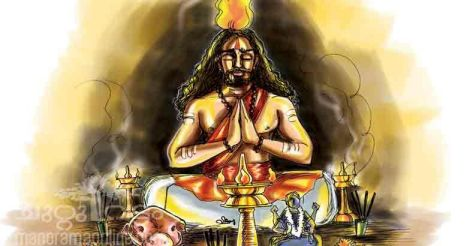 sudarshana-homam