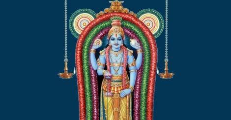 guruvayoorappan