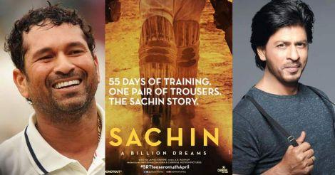 sachin-shahrukh