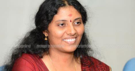 Haritha V Kumar