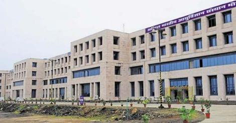 aiims-bhopal