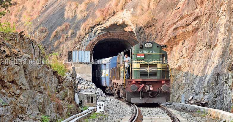 avasaram-train