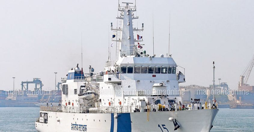 Coast-Guard-Ship