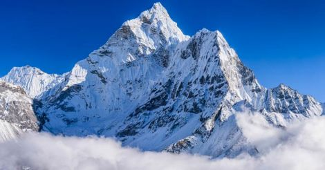 Mount Himalaya