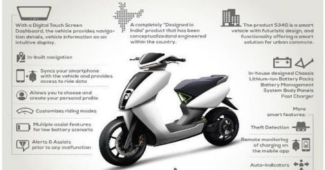 ather-s340-1