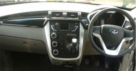 kuv-interior-1