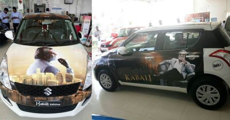 kabali-swift