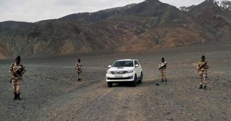 itbpf-fortuner