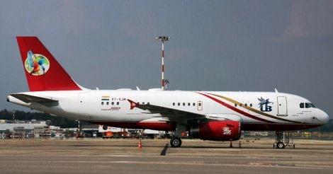 vijay-mallia-jet-2