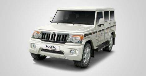 bolero-white-3