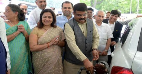 "Petroleum Minister Dharmendra Pradhan launches the ""Bio Fuel Blended HSD"