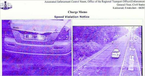 Speed Violation Notice