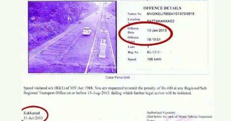 Speed Violation Notice