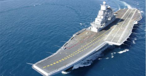INS_Vikramaditya_during_trials