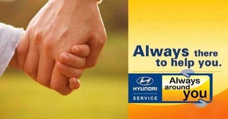 Hyundai Always Around Campaign