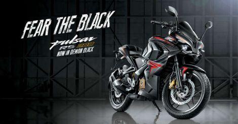 Bajaj Pulsar RS 200 Demon Black