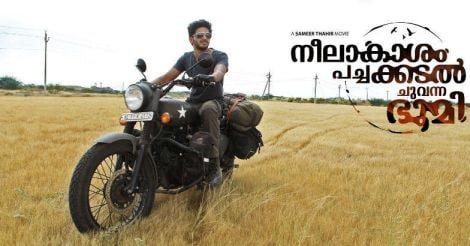 Neelakasham Pachakadal Chuvanna Bhoomi movie poster
