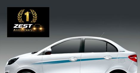 tata-zest-special-anniversary-edition-new