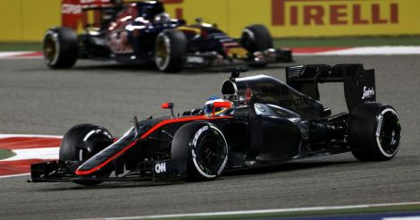 McLaren confirms change to graphite grey