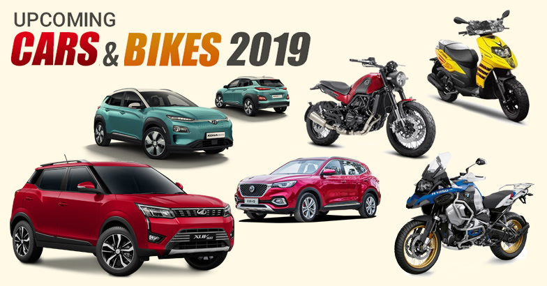 upcoming-cars-& bikes