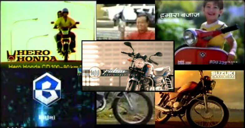 bike-ads