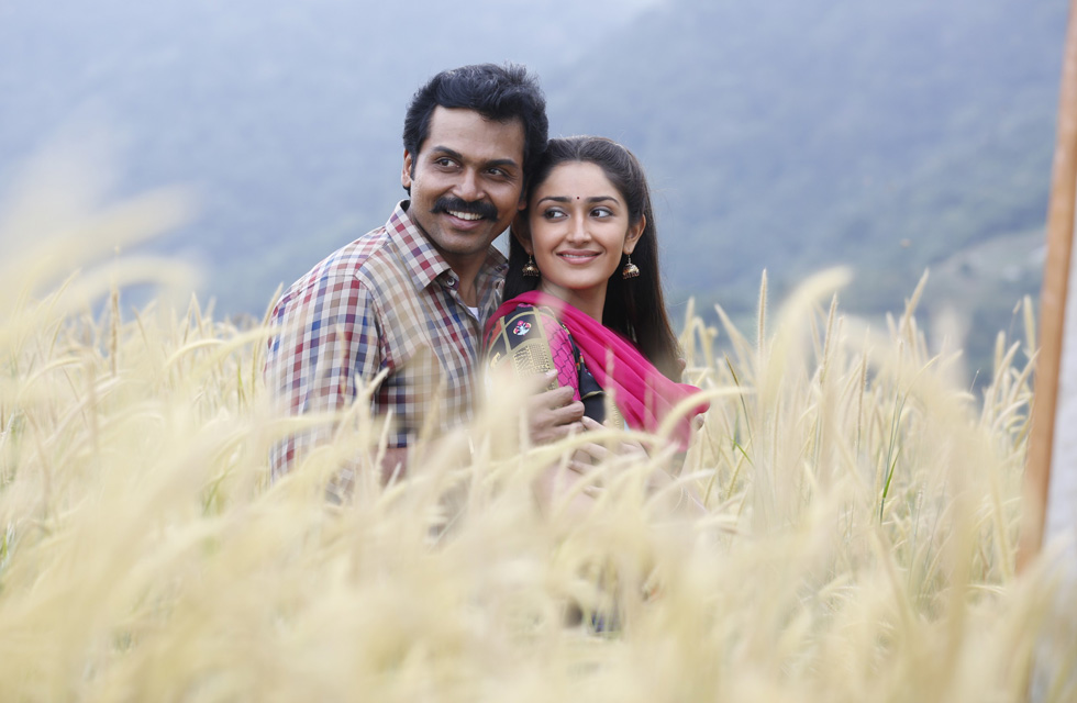 Kadai kutty singam movie download