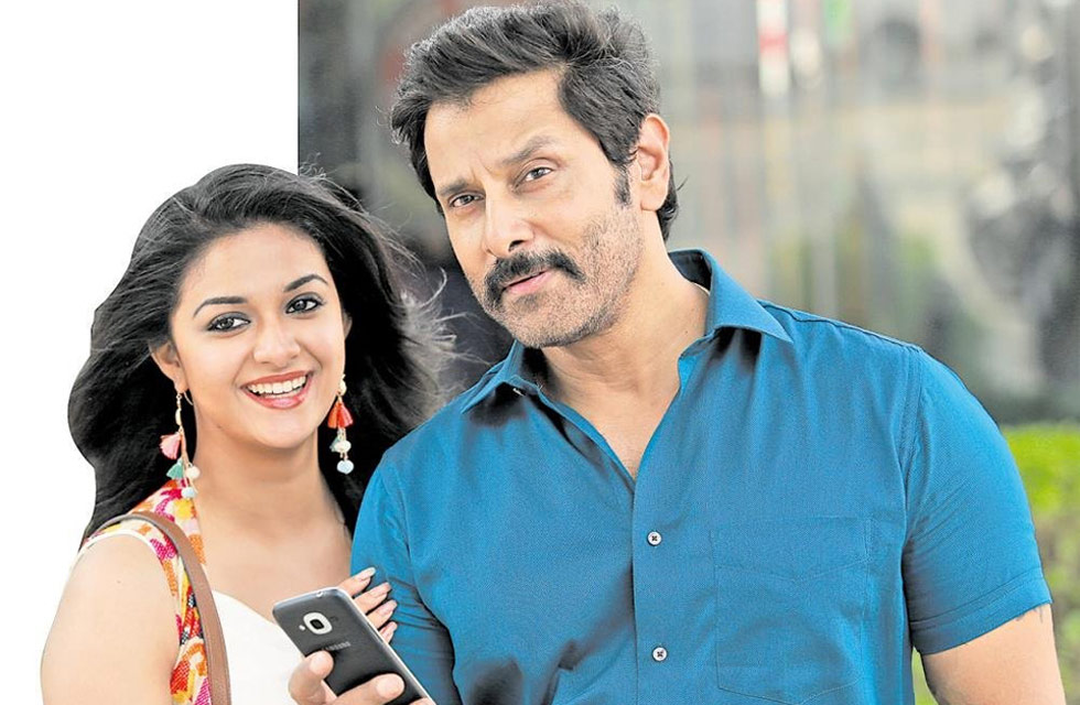 Saamy | tamil full movie | vikram, trisha krishnan | hd.