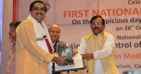 gopakumar-ayush-award