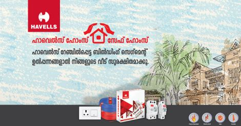 havells-safe-home